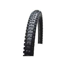 Specialized Butcher Control 2BR MTB Tyre 26 x 2.3