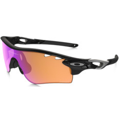 Oakley Radarlock Glasses Polished Black with PRIZM Trail Lenses
