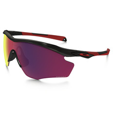 Oakley M2 XL Prizm Road Sunglasses